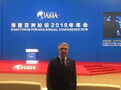 H.E. Mr. Ambassador participates in the annual conference of the Boao Forum for Asia